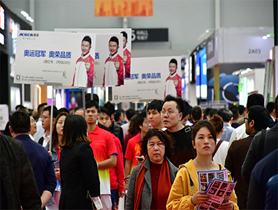 1 minute online pre-registration, Lightspeed entered the scene of HC Shunde Appliance Show!